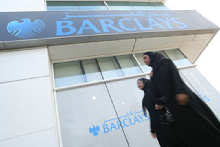 ADIB to buy Barclays' UAE retail business
