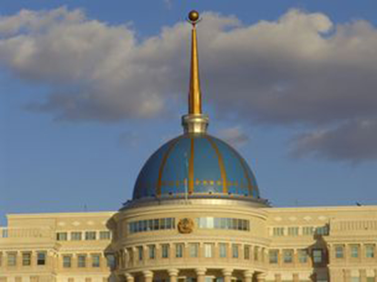 Halyk picks up HSBC Kazakh assets - EMEA Finance