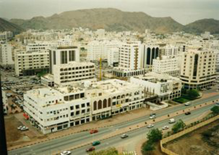 Bank Dhofar plans bond issuance